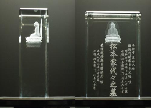 クリスタル墓特徴